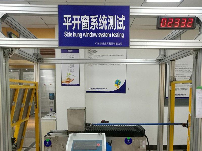 部分生产和检测设备