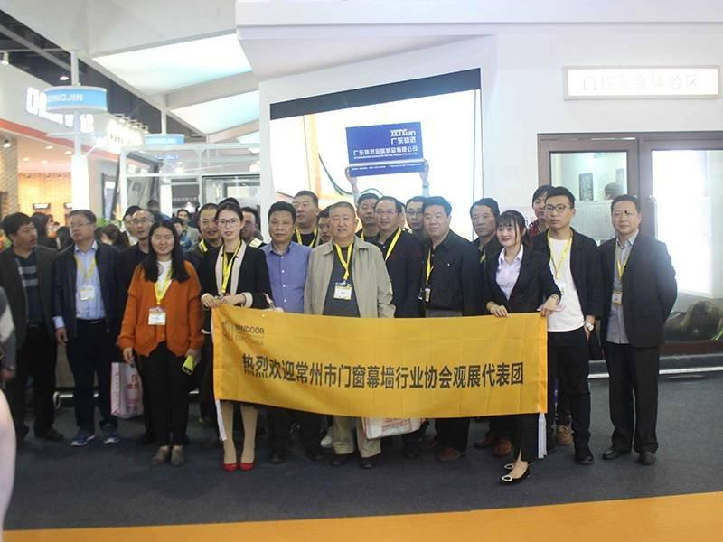 2017廣州展會