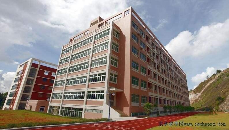 珠海艺术学院