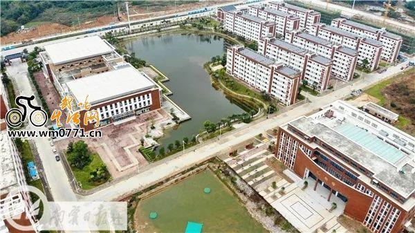 南宁·武鸣大学城