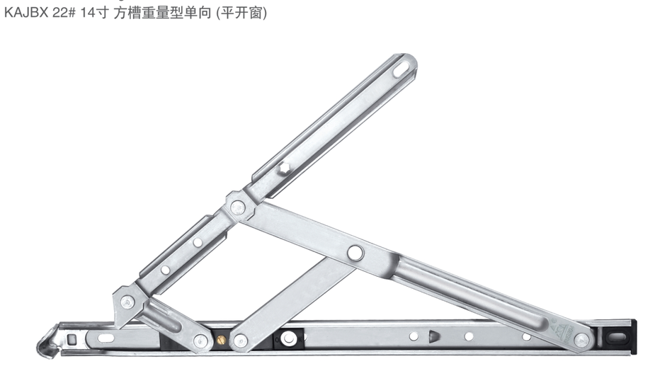 KAJBX22#14寸方槽重量型单向(平开窗)