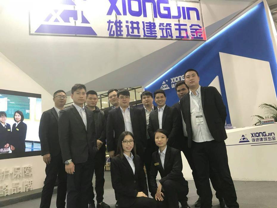 2017中国国际门窗幕墙博览会